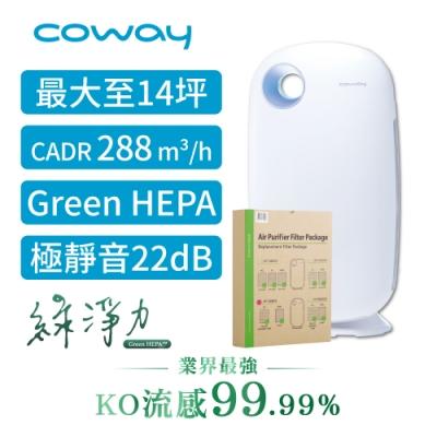 Coway 11-15坪 加護抗敏型空氣清淨機 AP-1009CH 贈三年份濾網組