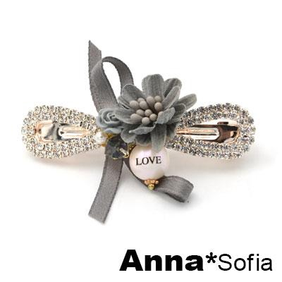 【2件7折】AnnaSofia 甜美層瓣8字鑽 純手工小髮夾邊夾(灰雛菊系)