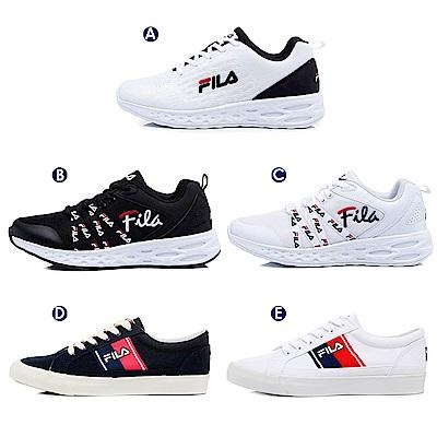 [時時樂] FILA 女款-慢跑鞋/帆布鞋(任選)