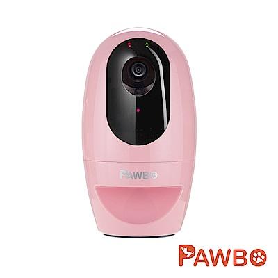 PAWBO 寵物互動攝影粉紅機