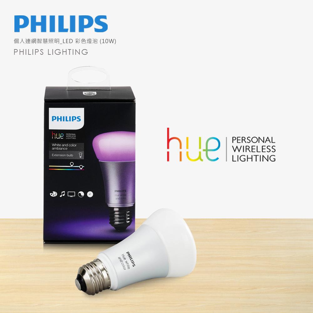 飛利浦 PHILIPS LIGHTING Hue無線智慧照明連網LED 彩色燈泡2.0版
