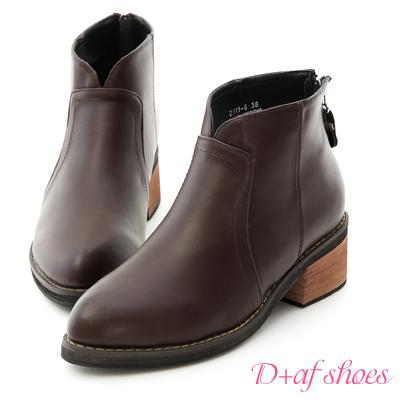 D+AF 名品指標.V口剪裁後拉鍊尖頭短靴*咖