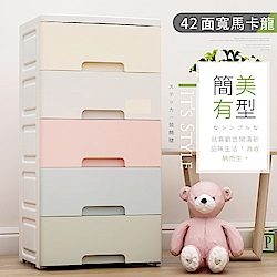 42面寬 粉系質感簡約可拆式五層抽屜收納櫃(DIY附輪子)