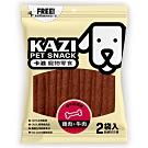 KAZI卡滋-雞牛好棒棒 零食包 200g*3