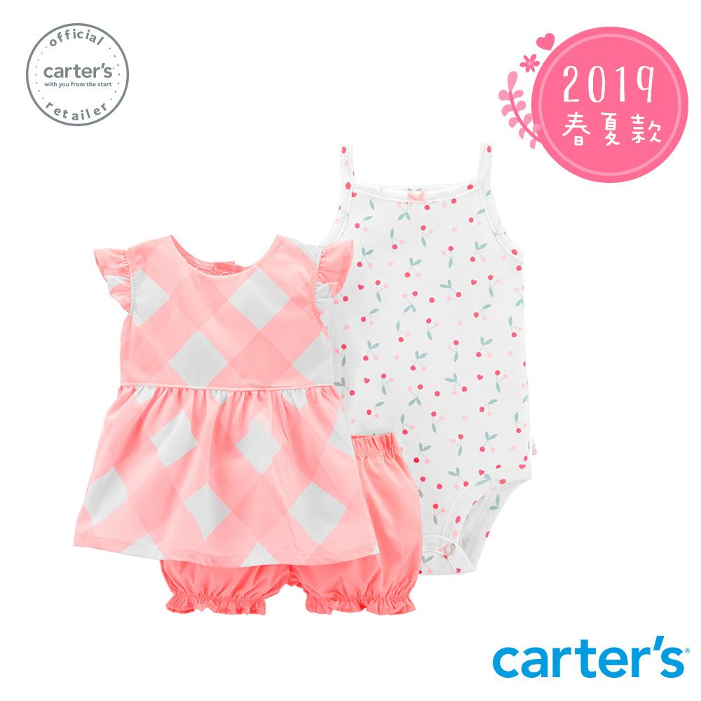 Carter's台灣總代理 輕甜格紋3件組套裝