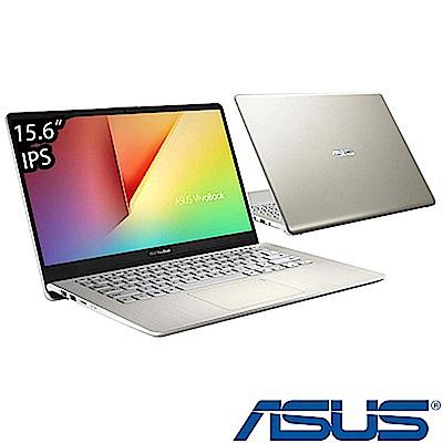 ASUS S530UN 15吋筆電 i7-8550U/8G+4G/512G/MX150/特