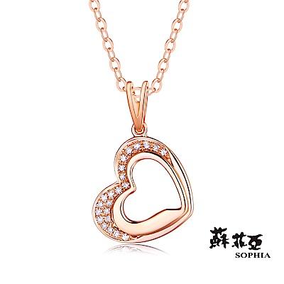 蘇菲亞SOPHIA 鑽鍊 - 唯一真心玫瑰金鑽石項鍊