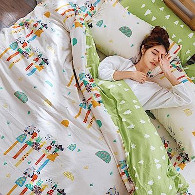 戀家小舖 / 雙人床包被套組  點點善-純真天賦-兩色可選  100%精梳棉  台灣製