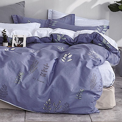 La Lune 台灣製100%40支精梳純棉雙人床包被套四件組 法榭