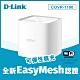 D-Link 友訊 COVR-1100 AC1200 雙頻Mesh Wi-Fi無線路由器(1入) product thumbnail 2