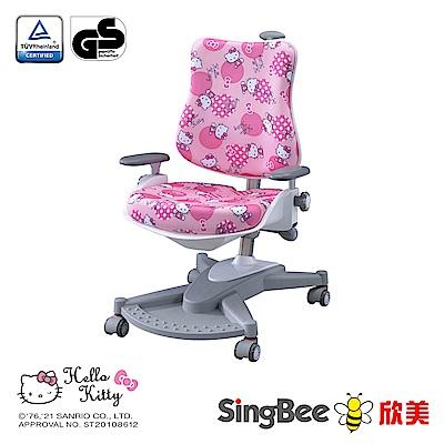 【SingBee欣美】Hello Kitty 148兒童成長椅-坐定輪/台灣製/書桌椅