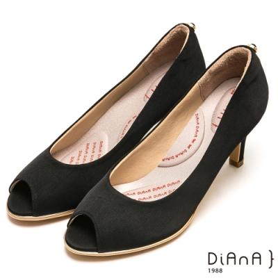 DIANA法式進口壓紋布後跟圓釦魚口跟鞋-漫步雲端厚切輕盈美人-黑