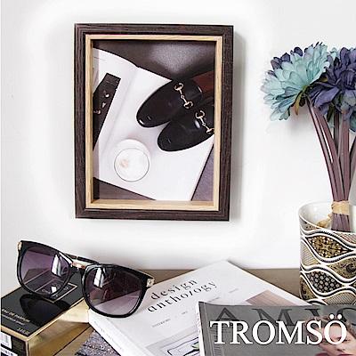 TROMSO品味時代-傑克木紋雙色6X8相框-咖木紋