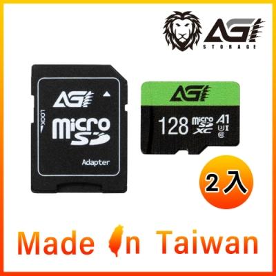 [時時樂限定]2入組【AGI】亞奇雷 microSDXC UHS-I V30 128G 記憶卡 -(Made in Taiwan)公司貨