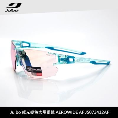 Julbo 感光變色太陽眼鏡AEROWIDE AF J5073412AF (跑步自行車用)