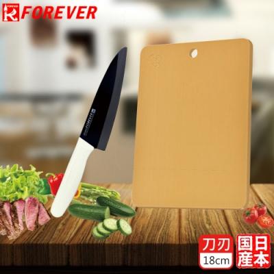 FOREVER日本製造鋒愛華高精密標準系列陶瓷刀18CM(黑刃白柄)+無毒抗菌橡膠砧板(中)