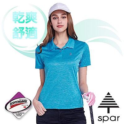 SPAR 女款 麻花雙色針織彈性短袖POLO衫_彩藍