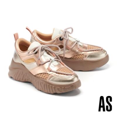 休閒鞋 AS 街頭潮流異材質拼接側空 LOGO 造型厚底老爹休閒鞋-金