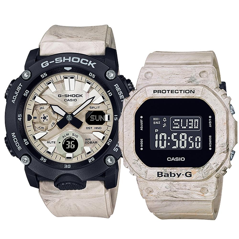 CASIO 卡西歐 G-SHOCK Baby-G 地質系大理石紋情侶手錶 對錶 GA-2000WM-1A+BGD-560WM-5