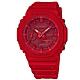 G-SHOCK CASIO 卡西歐 八角型 雙顯 防水 手錶 紅色 GA-2100-4A 45mm product thumbnail 1