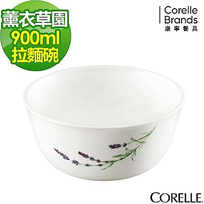 CORELLE康寧 薰衣草園900ml拉麵碗