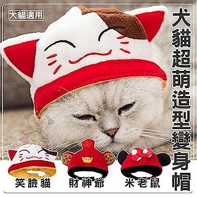 寵喵樂 趣味造型日系頭飾