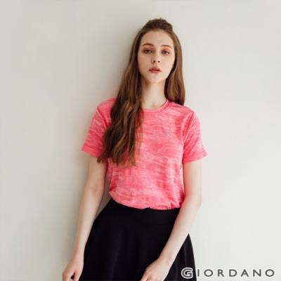 GIORDANO 女裝G-MOTION無縫涼感短袖T恤 - 61 雪花海棠玫瑰粉