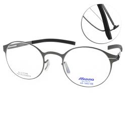 MIZUNO美津濃眼鏡  輕巧β鈦系列 復古圓框款/槍黑 #MF1803 C24