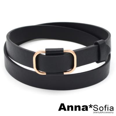 AnnaSofia 長方金釦暈染革 無針穿扣式腰帶皮帶(酷黑)