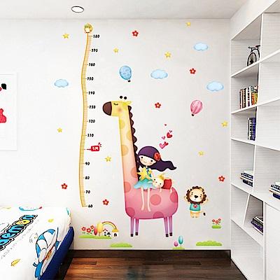 半島良品 DIY無痕壁貼-女孩長頸鹿 XL8246 60x90cm