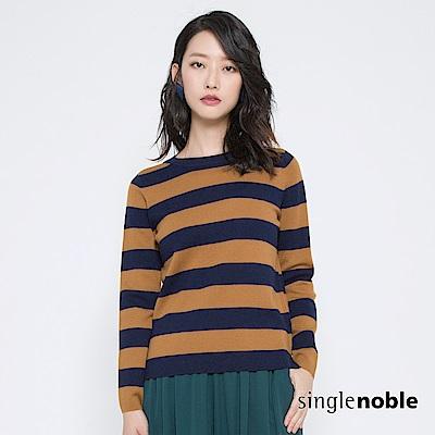 獨身貴族 秋日召喚撞色條紋羊毛針織衫(1色)