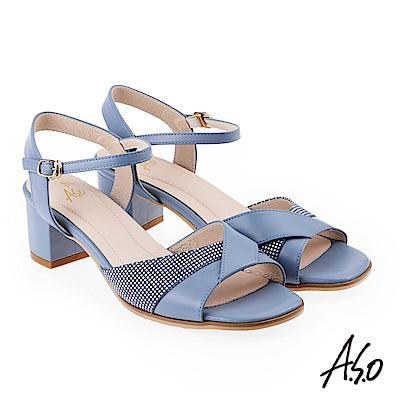 A.S.O 奇幻樂章  絨面羊皮拼接低跟涼拖鞋淺藍