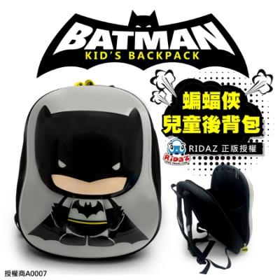 DC授權正義聯盟蝙蝠俠兒童背包7L