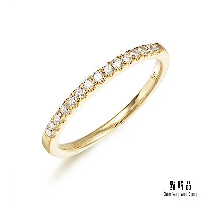 點睛品 0.15克拉閃耀黃K金鑽石戒指 線戒