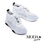 休閒鞋 MODA Luxury 潮流線條異材質拼接厚底休閒鞋-白