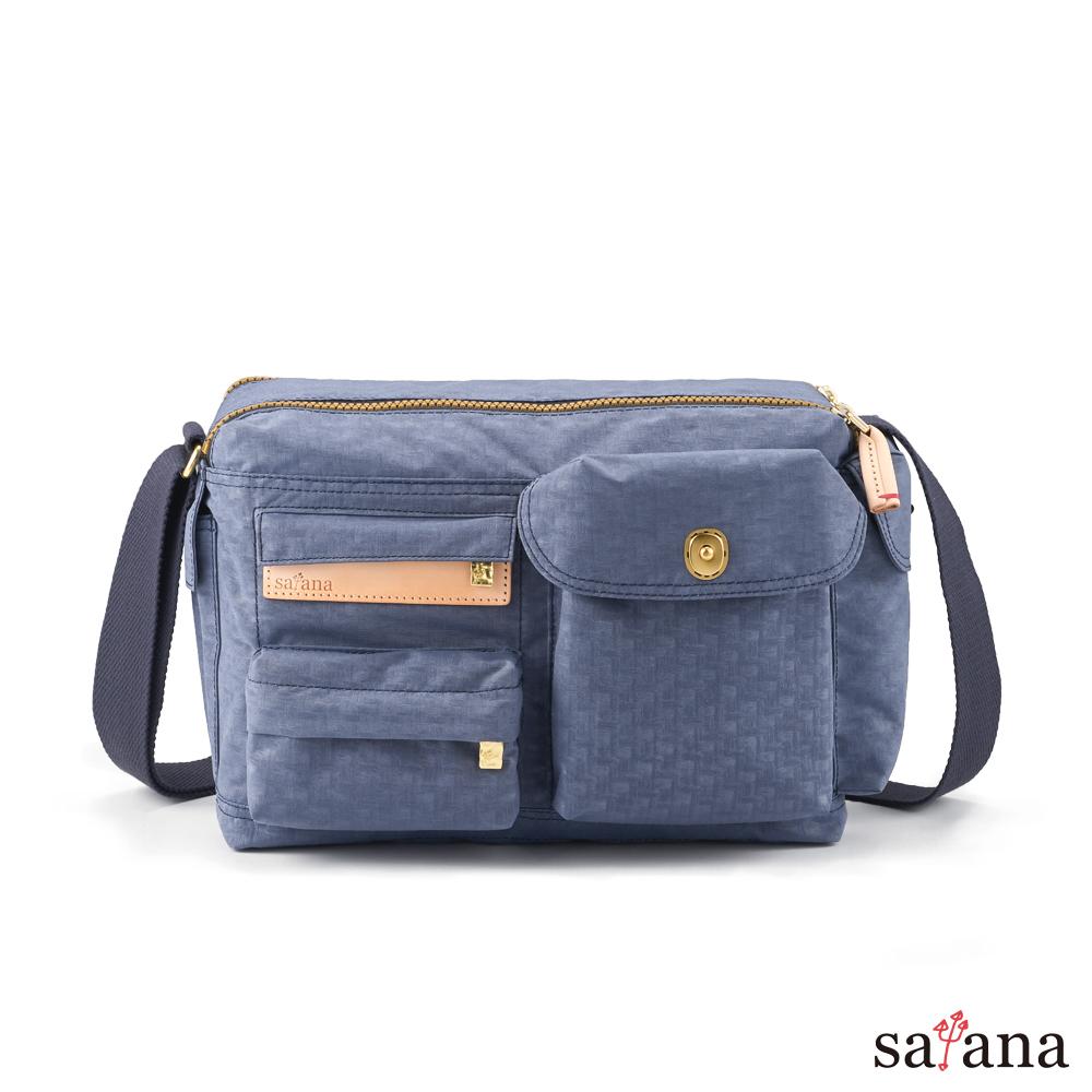 satana - Soldier 簡單生活斜肩包 - 夜影藍