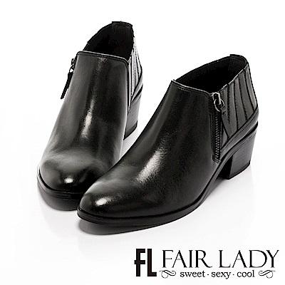 Fair Lady 素色皺摺拉鍊皮革短靴 黑