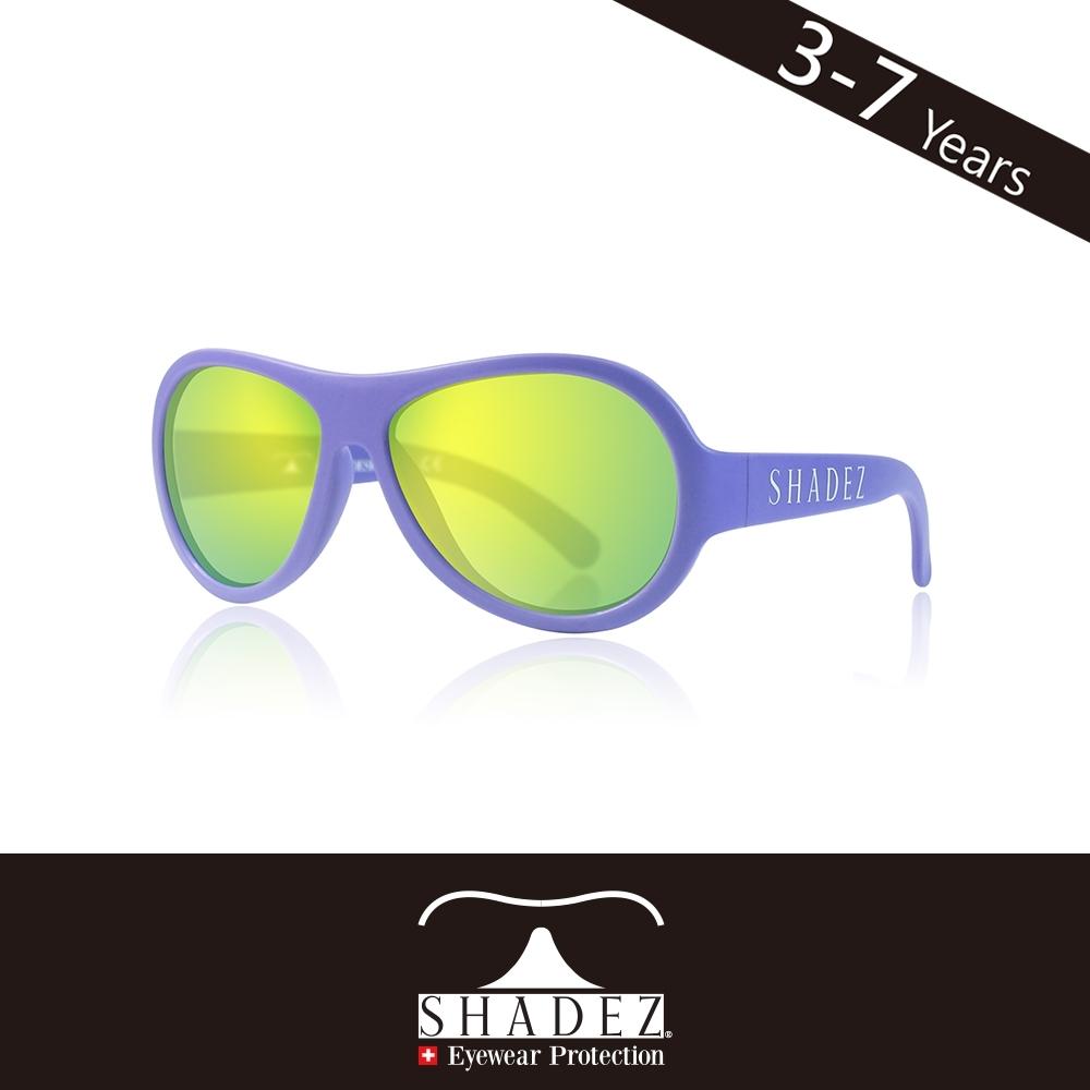 瑞士 SHADEZ 兒童太陽眼鏡 【素面經典款-帥氣藍紫 SHZ-54】3 - 7歲