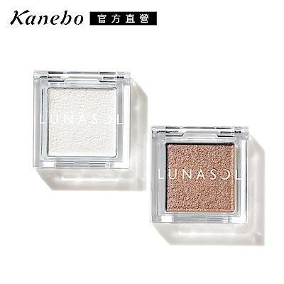 Kanebo 佳麗寶 LUNASOL晶巧水光眼彩2g(2色任選)