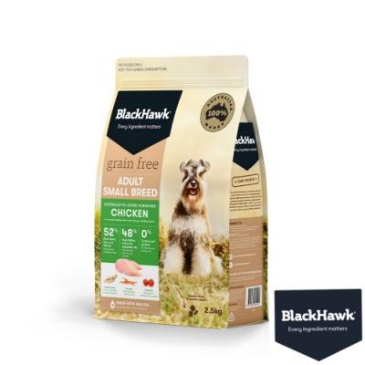BlackHawk黑鷹 小型犬優選無穀雞肉豌豆 2.5KG  鴯苗油 澳洲 狗飼料 無穀飼料 小顆粒