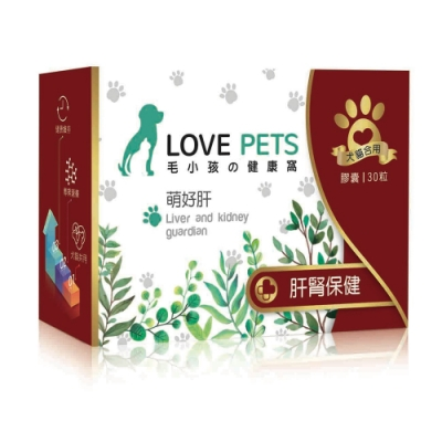 LOVE PETS 萌好肝 冬蟲夏草複方膠囊 30入