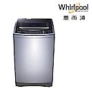 Whirlpool惠而浦 12KG 定頻直立式洗衣機 WM12GN