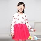 Azio Kids 女童 洋裝 滿版草莓公主澎澎紗裙洋裝  (桃紅)