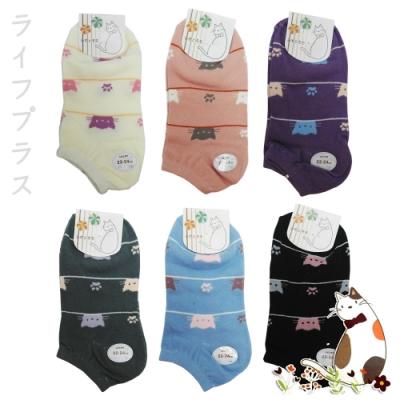 貓咪織花船型襪-LM958/LM959/LM960-12雙入