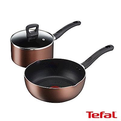 【超值組合】Tefal 法國特福極致饗食系列24CM不沾深平底鍋+18CM不沾單柄湯鍋