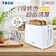 TECO東元 七段烤色調節防燙烤吐司機 YA0601CB product thumbnail 1