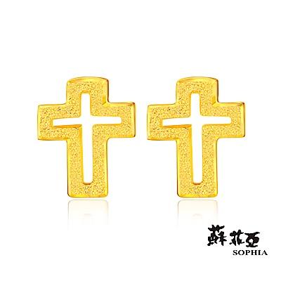 蘇菲亞SOPHIA - G LOVER系列締約十字架黃金耳環之二