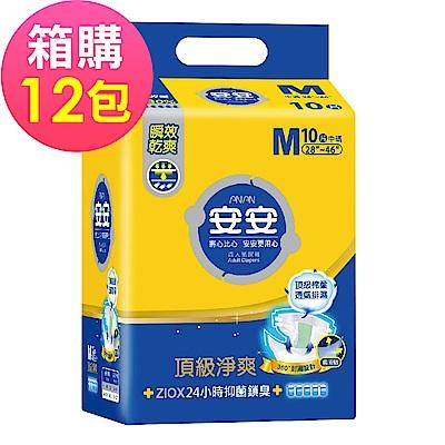 安安 成人紙尿褲 頂級淨爽型 M號 (10片x6包) x2箱