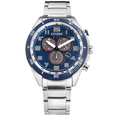 CITIZEN  光動能 三眼計時 日期 防水 不鏽鋼手錶-藍色/46mm