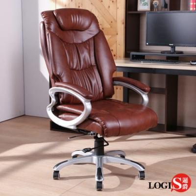 LOGIS  馬德里皮革主管椅 視聽椅 辦公椅 電腦椅